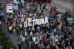 Belgrade, Serbie - 25 mai 2016, protestation contre Belgrade Waterf Photo libre de droits