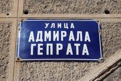 Belgrade street stock image