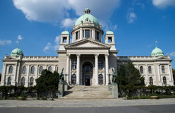 Belgrado Parlament Fotografia Stock Libera da Diritti