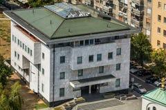 Belgrado, Serbia - 11 de septiembre de 2017: Mire del punto de vista en el santo Sava del templo Imágenes de archivo libres de regalías