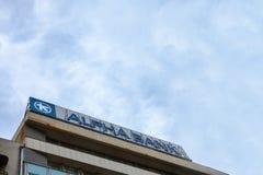 BELGRADO, SERBIA - 25 MAGGIO 2017: Ufficio principale del ` s di Alpha Bank Serbia nel centro di Belgrado Alpha Bank è banca del  Immagine Stock Libera da Diritti