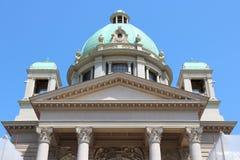 Het Parlement van Servië stock foto