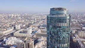 Belichtete Wolkenkratzer-Gebäude des Geschäftskomplexes Russland Wolkenkratzer im Winter Russland Stockfotografie