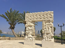 A belief gate in Abrasha park in Yaffo, Israel Royalty Free Stock Photos