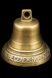 Bell 1 Royalty Free Stock Photography