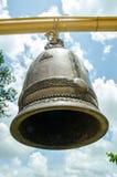 Bell Zdjęcie Stock