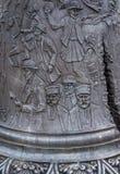 Bell in Alba Iulia Stock Image
