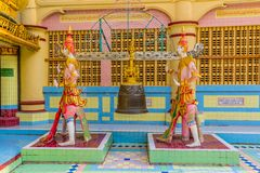 Bell carriers, Sagaing hill Royalty Free Stock Image