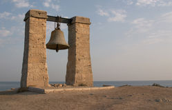The bell of Chersonesos Royalty Free Stock Photo