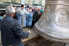 Bell consecration Royalty Free Stock Images