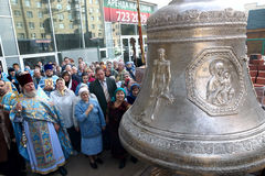 Bell consecration Stock Images