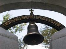Bell da memória no memorial Fotografia de Stock