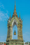 Bell dome Wat Pho temple bangkok thailand Royalty Free Stock Photo