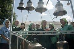 Bell en una prisión Foto de archivo
