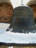Bell en Veliky Novgorod con nieve Fotografía de archivo