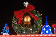 Bell feliz fotografía de archivo libre de regalías