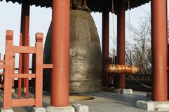 Bell at Hwaseong Fortress in Suwon royalty free stock photos