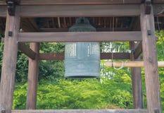 Bell japonesa Imagen de archivo