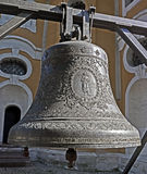 Bell 1 Stock Photography