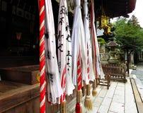 Bell ropes, la capilla de Himure Hachiman, OMI-Hachiman, Japón Fotografía de archivo libre de regalías