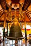 Bell. Shwedagon Paya pagoda. Yangon, Myanmar Royalty Free Stock Image