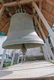 Bell in the Solovetsky monastery, Russia Royalty Free Stock Photos