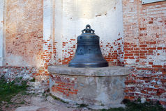Bell in the territory of Goritsky Monastery of Dormition. City of Pereslavl-Zalessky. Russia. Bell in the territory of Goritsky Monastery of Dormition. City of Royalty Free Stock Image