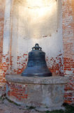 Bell in the territory of Goritsky Monastery of Dormition. City of Pereslavl-Zalessky. Russia. Bell in the territory of Goritsky Monastery of Dormition. City of Stock Photo