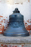 Bell in the territory of Goritsky Monastery of Dormition. City of Pereslavl-Zalessky. Russia. Bell in the territory of Goritsky Monastery of Dormition. City of Stock Photography