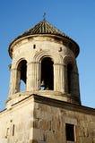Bell tower in Gelati Monastery near Kutaisi ,Imereti, Georgia Royalty Free Stock Image