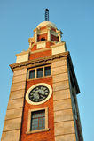 Bell Tower In Hongkong Stock Photo