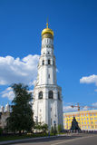 Bell-Tower Ivan the Great, the Kremlin, Moscow. Stock Photos