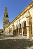 Bell Tower of the Mezquita Cathedral, Cordoba, Spain Royalty Free Stock Images