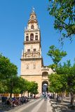 Bell Tower Mezquita in Cordoba royalty free stock photo