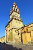Bell Tower Of The Cathedral Mosque Of Cordoba, Spain Stock Photos