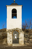 Bell Tower Of The Cave Monastery. Royalty Free Stock Image