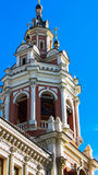 Bell tower of Orthodox Church Royalty Free Stock Photo