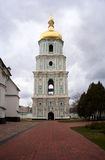 Bell tower of Saint Sophia Cathedral in Kiev Stock Images