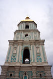 Bell tower of Saint Sophia Cathedral in Kiev Royalty Free Stock Photos
