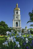 The bell tower of St. Sophia Cathedral Royalty Free Stock Images