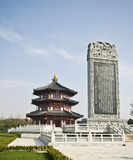 Bell tower and the stele. In a beauty spot,Suzhou,China Royalty Free Stock Photos