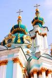 Bella cattedrale della st Andrew a Kiev Fotografie Stock Libere da Diritti
