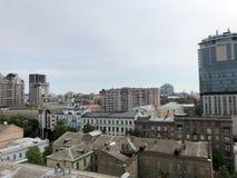 Bella città della parte 2 di Dnieper immagini stock