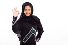 Donna araba moderna immagine stock
