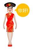 Bella donna cinese nel cheongsam Fotografie Stock Libere da Diritti