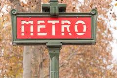 Bella Parigi nella caduta Fotografia Stock Libera da Diritti