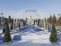 Bella pista di pattinaggio nel 2016 a Mosca Fotografia Stock Libera da Diritti