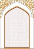 Bella progettazione geometrica islamica della decorazione Immagine Stock
