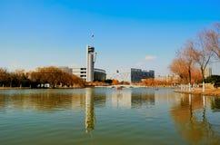 Bella vista della città universitaria Fotografia Stock