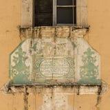 Belle église abandonnée Images stock